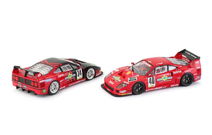 Revoslot RS0099 - Paquete de dos Ferrari F40 Taisan # 40 y # 34