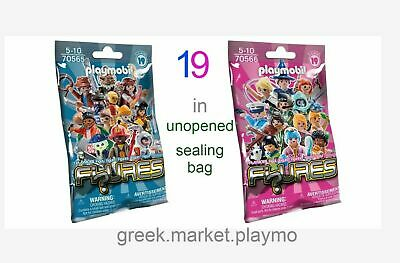PLAYMOBIL 70565 70566 SERIE 19 ALL 24 FIGURES NEW in unopened sealing bag h